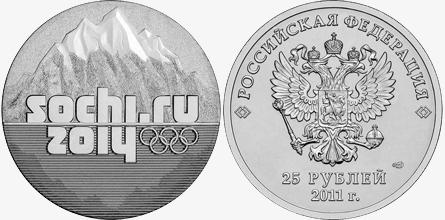 какие олимпийские деньги в цене