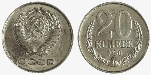 Каталог монет россии 1992 2011 г г в