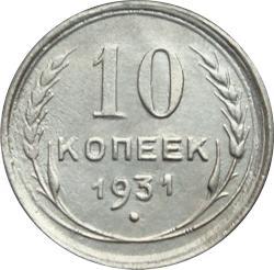 Ссср фотоальбомы монеты ссср и